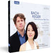 Bach-Reger Transcriptions for Piano Duet: Brandenburg Concertos Nos. 1-6 & Organ Works
