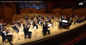 The Swiss Piano Trio with the Athens State Orchestra in Beethoven's Triple Concerto